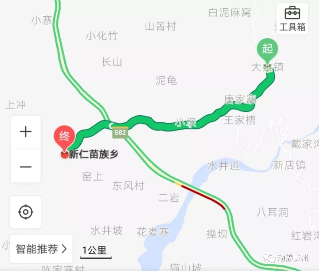 新仁乡和大关镇是距离事故地点最近的乡镇.图片