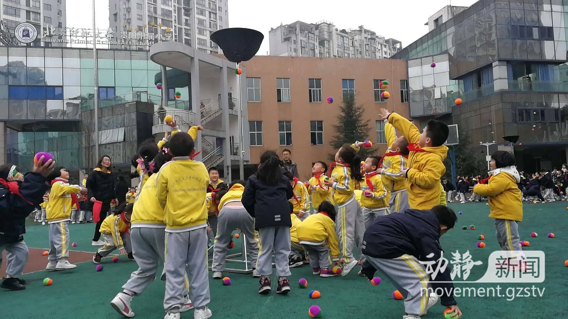 定制先玩两天?贵阳这所小学为孩子们开学特青岛市北区小学v小学图片