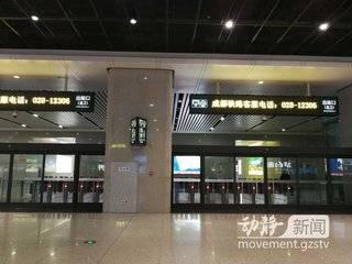 今天起,在贵阳可以坐地铁了,贵阳北站如何乘坐地铁,收下这些攻略