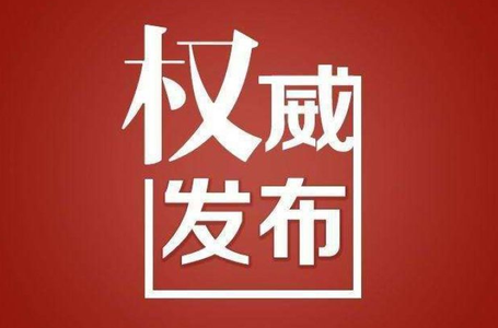 贵州省9个市州纪委监委领导全名单来了