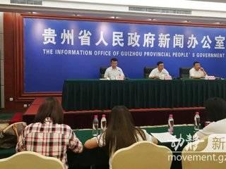 刚刚,贵州发布《精准扶贫标准体系》,今后贫困户识别、退出等都有标准