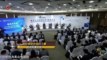 中国如何让民营企业发展更好?