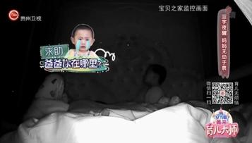"""宝宝在深睡时出现肢体活动是否就是""""梦游症"""""""