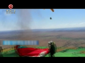澳大利亚:男子遭遇尘卷风 空中飘了5小时
