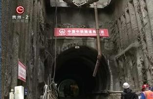 地铁2号线又传捷报 下穿市西河隧道贯通