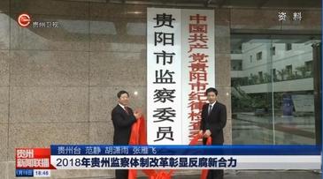"""贵州省迎来2019年第一场雪 各地各部门做足准备为春运""""保驾护航"""""""
