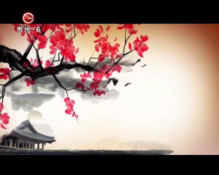 人文中国2月18日