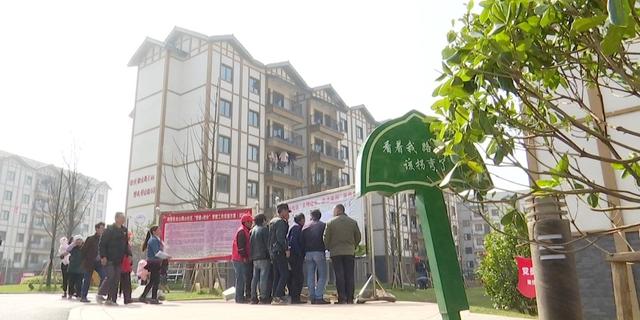 赫章:积分管理加速易地搬迁群众融入社区生活