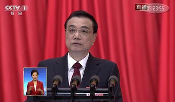 李克强:去年政府工作存在不足