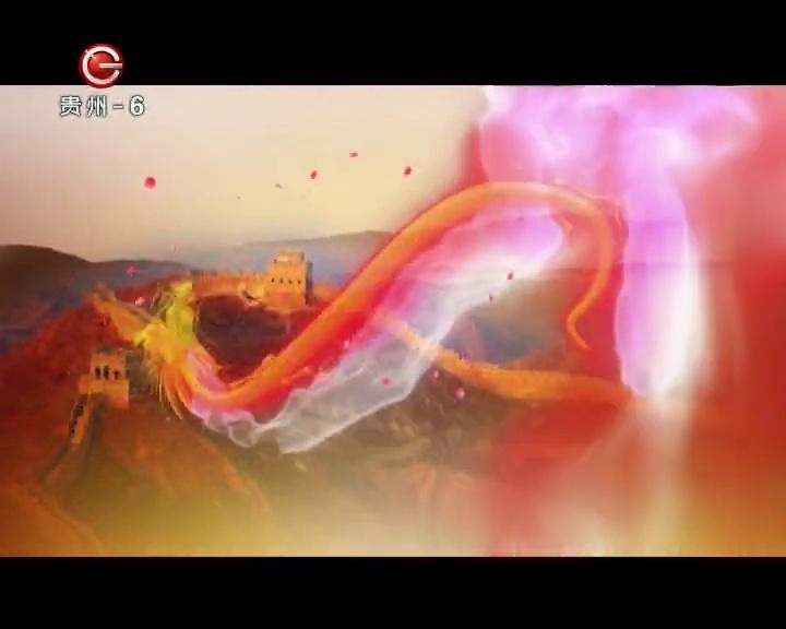 人文中国3月11日