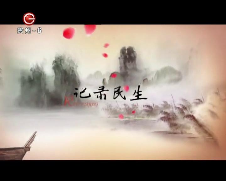 人文中国4月19日