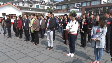 喜迎新中国70周年 贵州记者开展蹲点采访