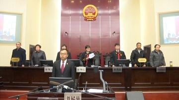 贵阳:以个案为突破口 严厉打击黑恶势力违法犯罪