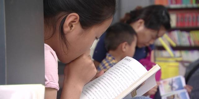世界读书日:开启阅读盛典 建设书香贵州
