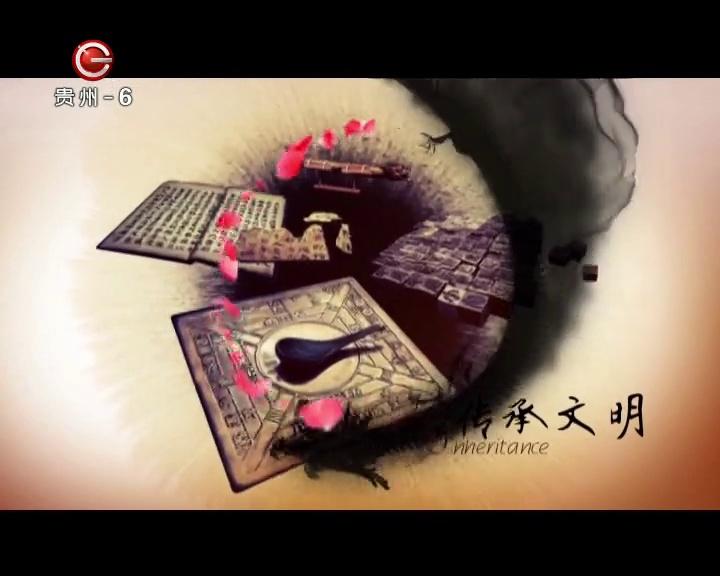 人文中国4月23日