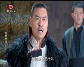 民兵康宝007
