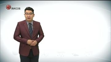 气象快讯4月26日