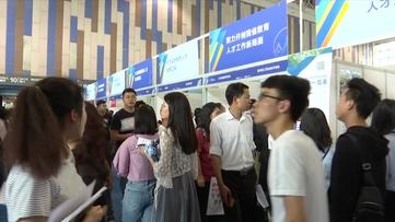人博会:加强东西部协作 推动贵州人力资源开发