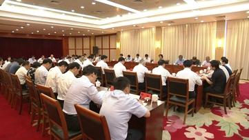 中央扫黑除恶第19督导组督导贵州省第二次工作对接会召开