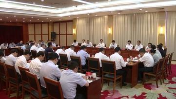 省扫黑除恶专项斗争领导小组第八次(扩大)会议召开