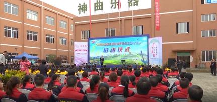 人社部在贵州发放全国首张扶贫车间工伤保险