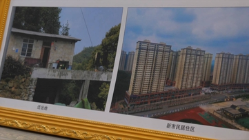 """""""左边老房子 右边新房子""""——黔西南帮搬迁户把回忆放进相框,展开新生活"""