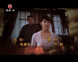 东江英雄刘黑仔013