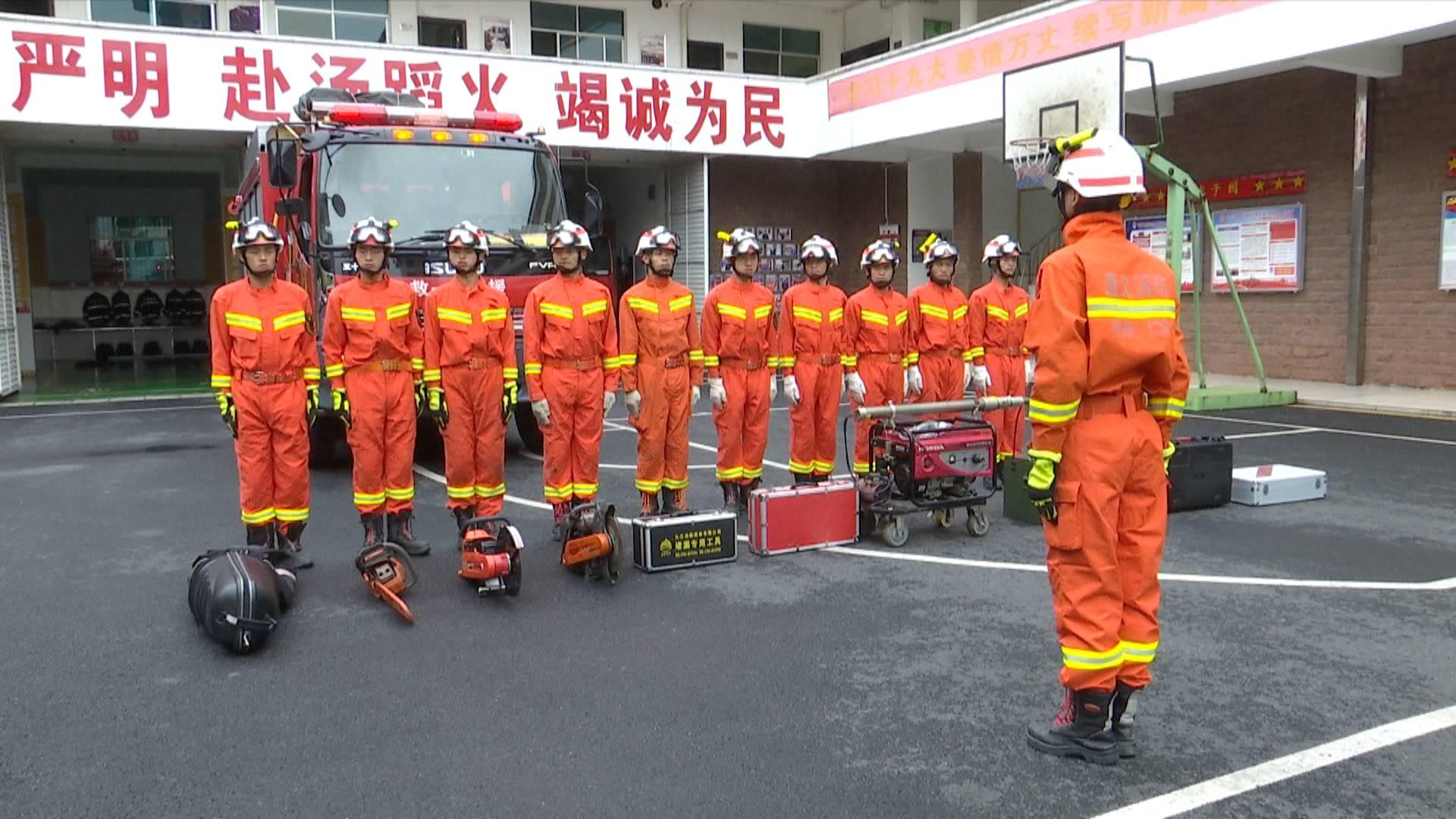 贵州多支救援队抵达震区 开展救援工作