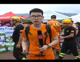 回看|贵州广播电视台记者到达四川双河镇,带来最新报道