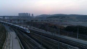 2022年贵州计划实现市市通高铁