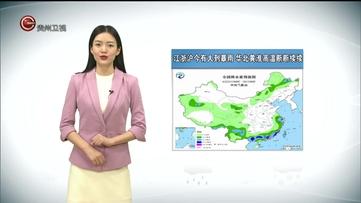 气象快讯6月25日
