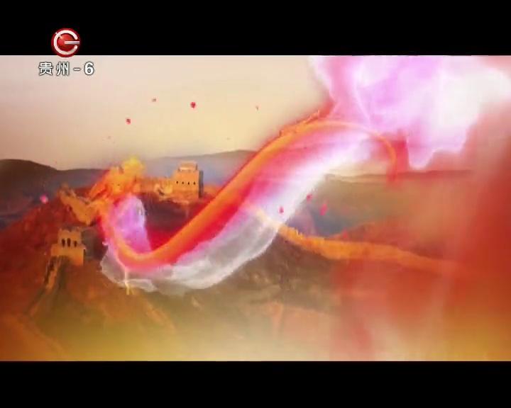 人文中国8月23日