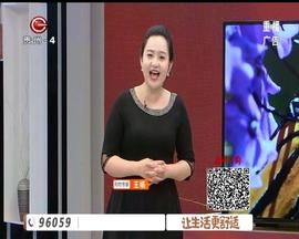 《家有购物》东芝43寸4K高清AI电视