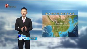 贵州旅游天气导航9月21日