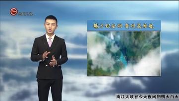 贵州旅游天气导航9月22日