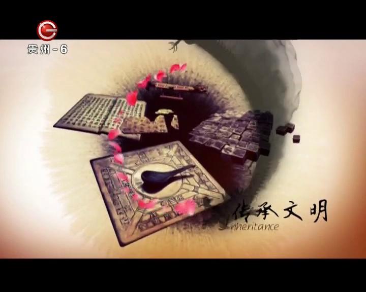 人文中国10月13日