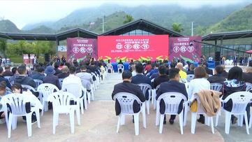 贵州火龙果丰收节在罗甸开幕
