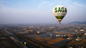贵州省与日本佐贺县开启互利共赢的新篇章