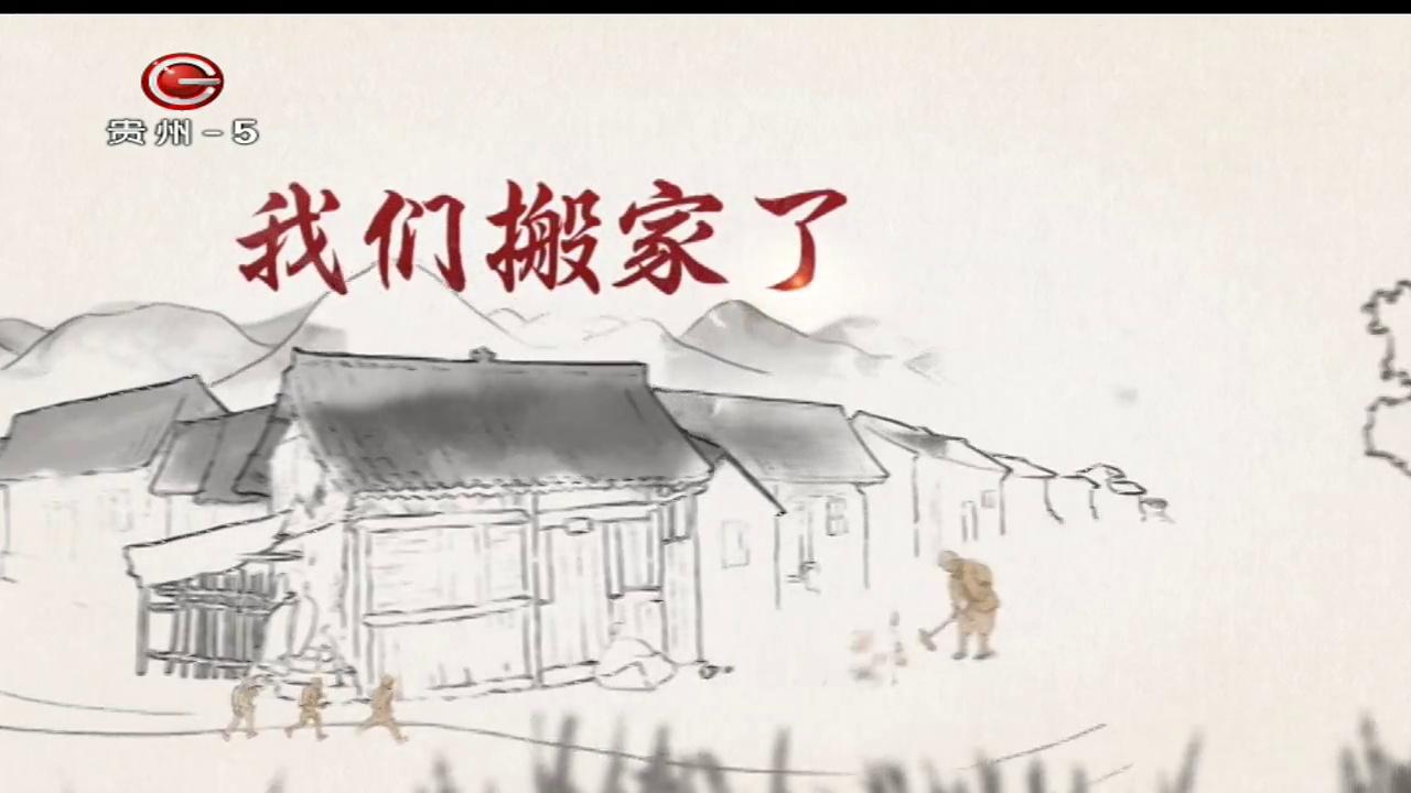 今日贵州12月5日