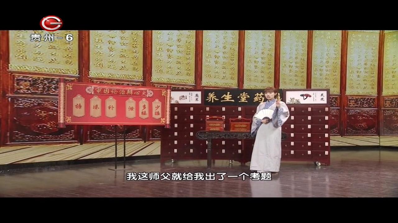 养生堂12月6日