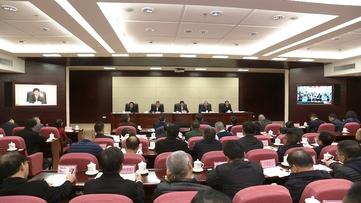 贵州省召开新型冠状病毒感染的肺炎 疫情防控工作电视电话会议 孙志刚 谌贻琴作批示