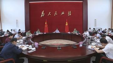 谌贻琴在2020年省征兵工作领导小组会议上强调为全面建成世界一流军队贡献贵州力量