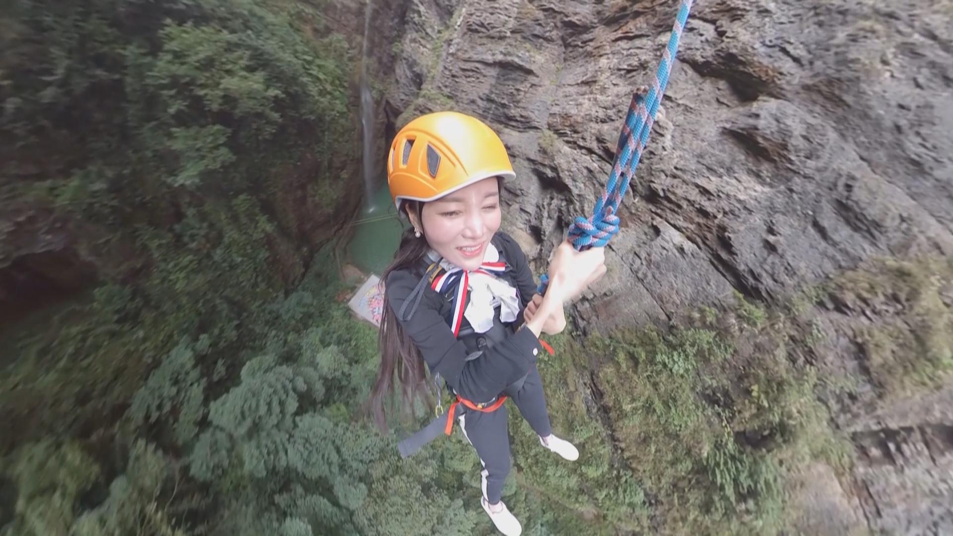 """登山戏水  极限探险 """"避暑游""""让游客清凉一夏"""