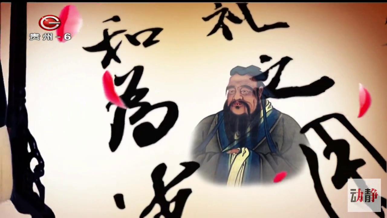 人文中国11月30日
