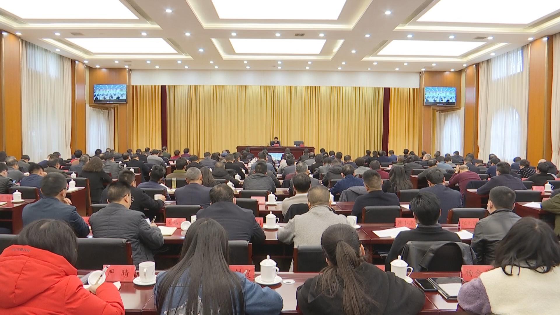 省委宣讲团赴黔南州宣讲