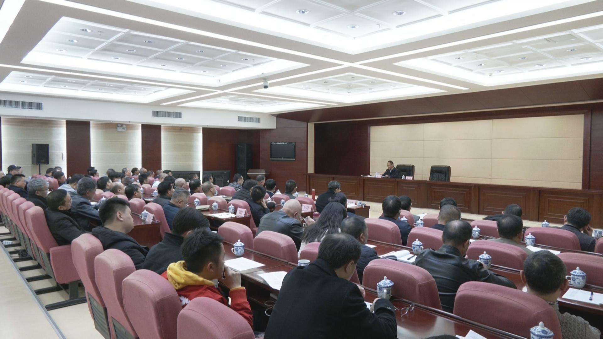 省委宣讲团在国资国企系统宣讲