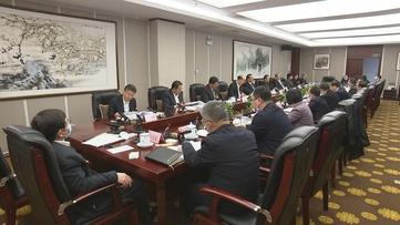 十二届省政协召开主席会议