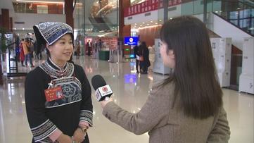 """省政协委员:新征程 新气象 新作为 为""""十四五""""开好局凝心聚力"""