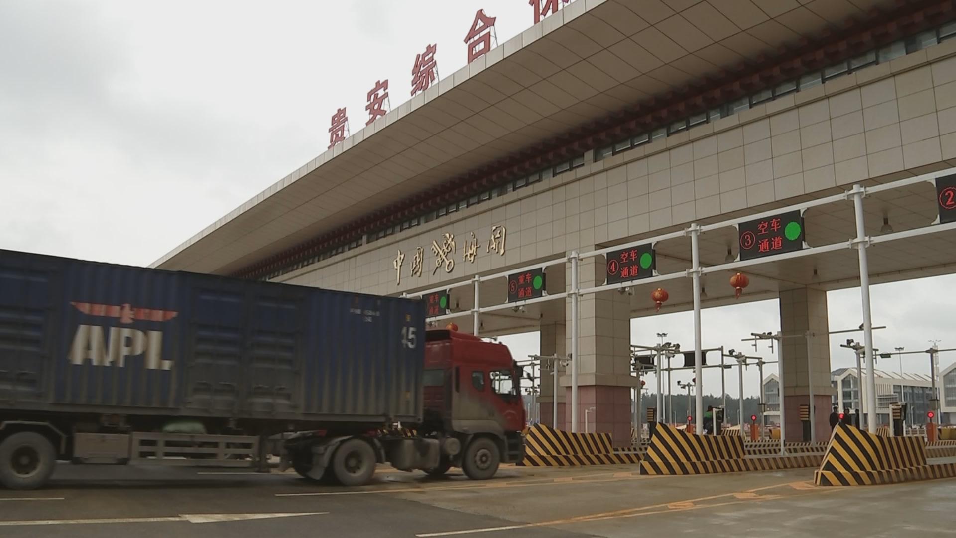 贵州澳门金沙官网联播丨上半年贵州货物贸易进出口总值超326亿元 增速全国第4