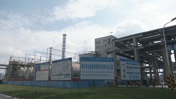 汇集行业智慧 提升磷石膏综合利用水平
